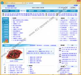 Uu456.com
