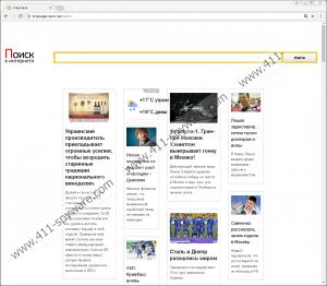 Onepagesnews.net