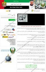 Abu Dhabi Police GHQ virus