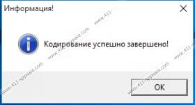ODCODC Ransomware