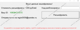 Crypt38 Ransomware