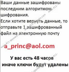 A_Princ@aol.com Ransomware