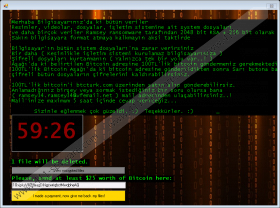 Ramsey Ransomware