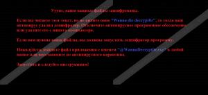 WannaDie ransomware