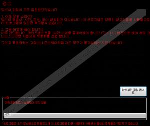 Ransommine Ransomware