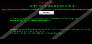 RansomAES Ransomware