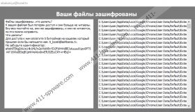 Project57 Ransomware